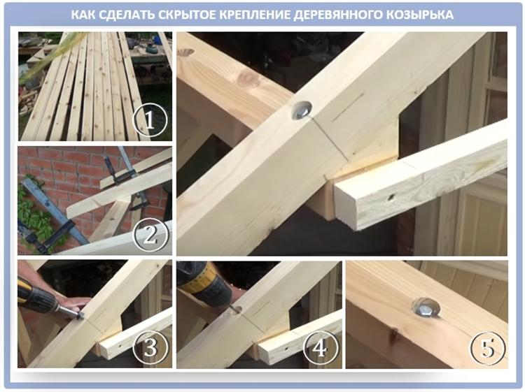 Как сделать козырек из дерева над крыльцом