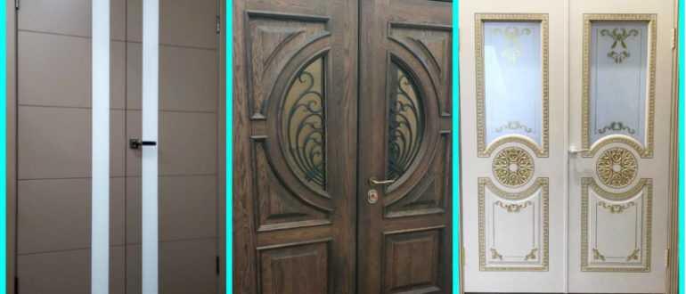 Уют и спокойствие: использование дверей миланский орех в интерьере
