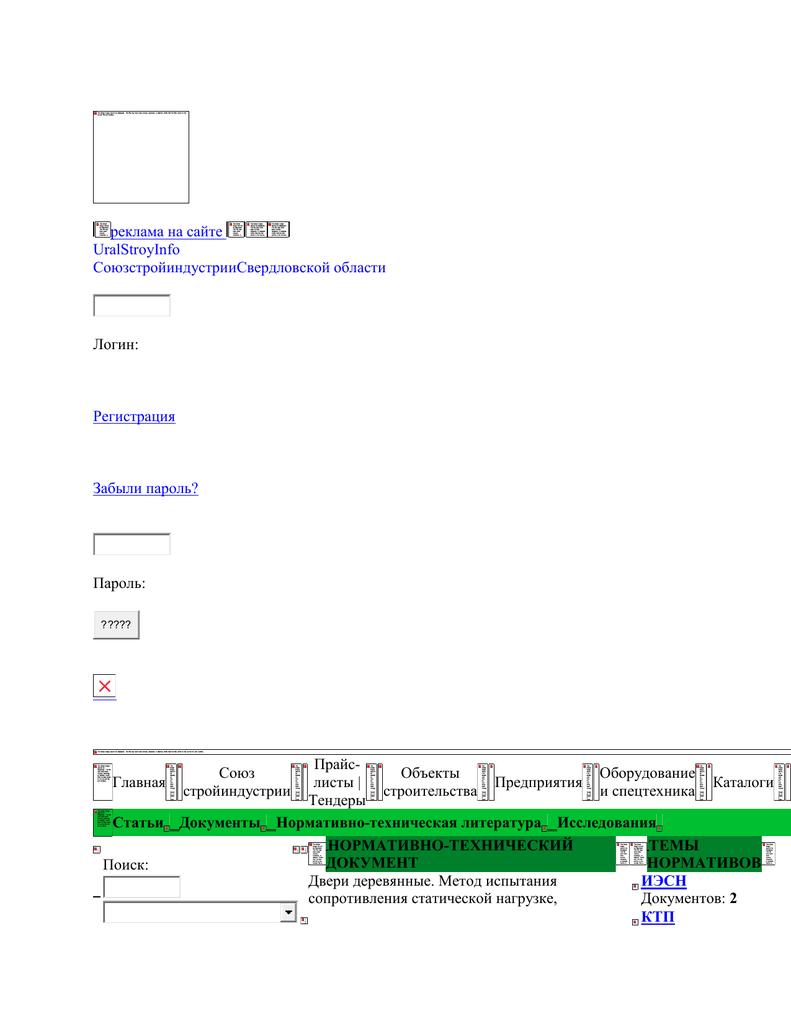 Гост 25822-83 (ст сэв 3649-82) сосуды и аппараты. аппараты воздушного охлаждения. нормы и методы расчета на прочность