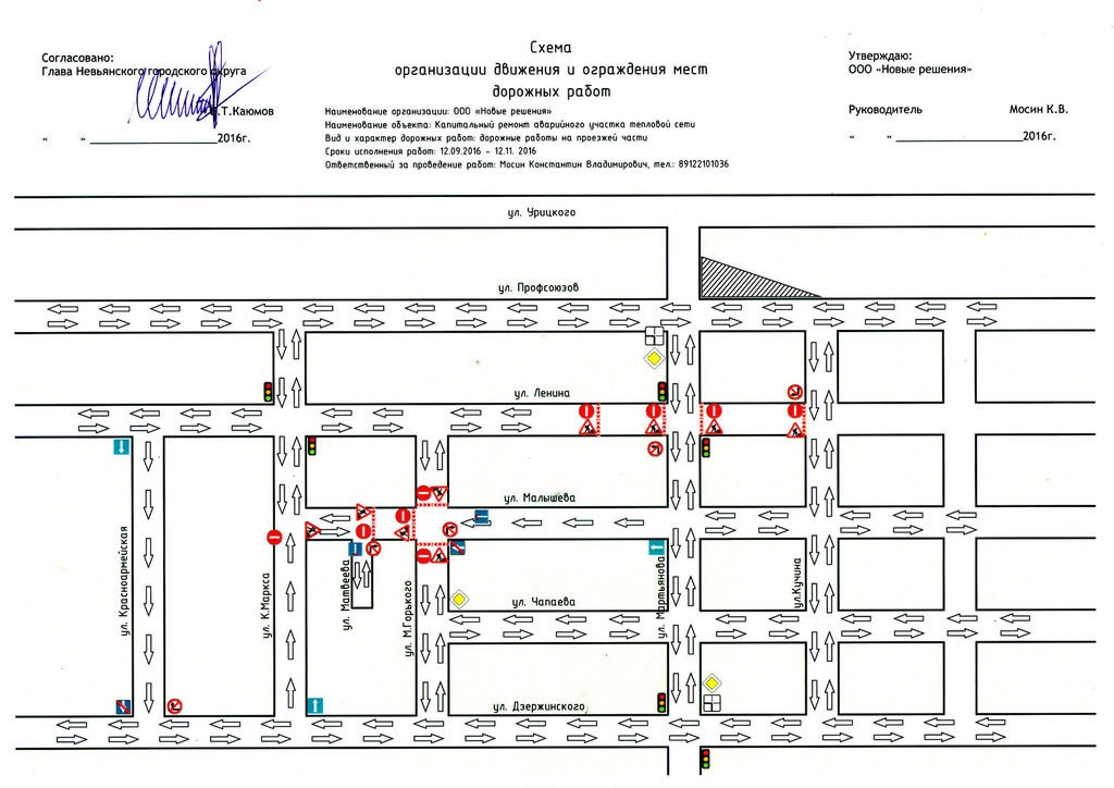 Гост р 52579-2006 тара потребительская из комбинированных материалов. общие технические условия