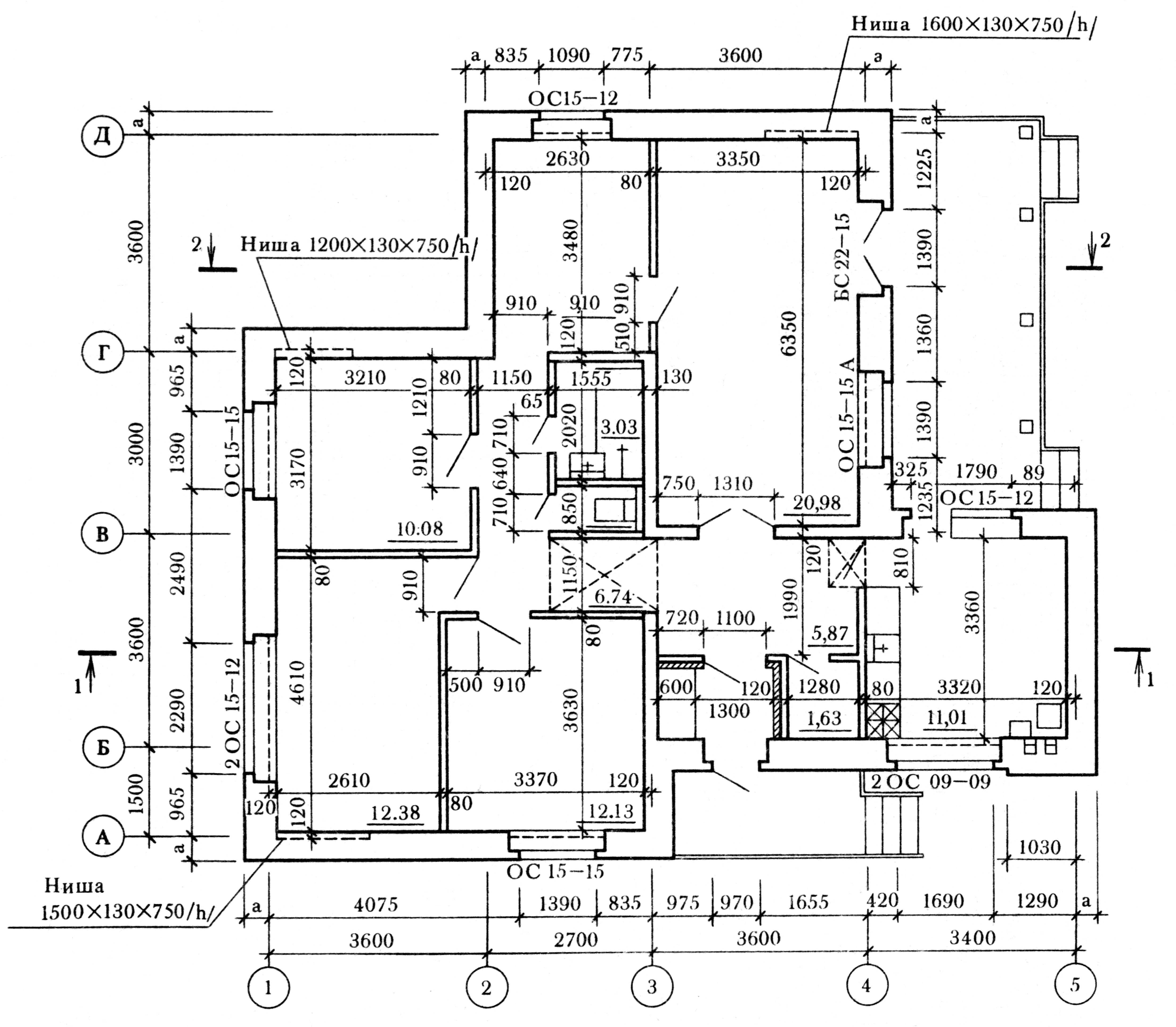 Гост 21.608-2014 система проектной документации для строительства (спдс). правила выполнения рабочей документации внутреннего электрического освещения
