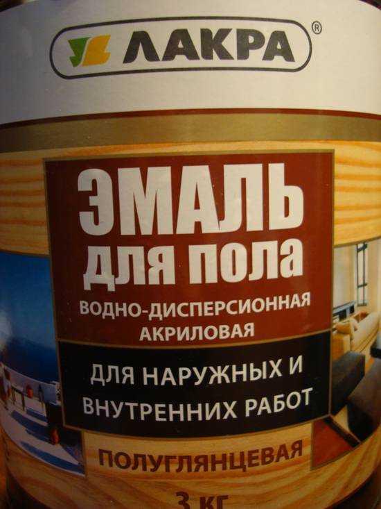 Быстросохнущая эмаль без запаха – преимущества