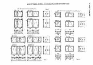Что такое балконные двери пвх и их плюсы с минусами