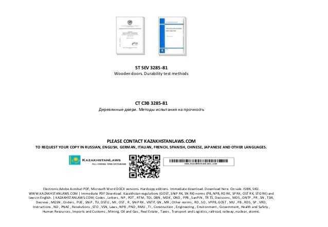 Гост 1643-81. основные нормы взаимозаменяемости. передачи зубчатые цилиндрические. допуски