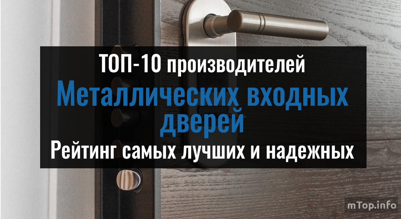 Металлические двери с терморазрывом — плюсы и минусы