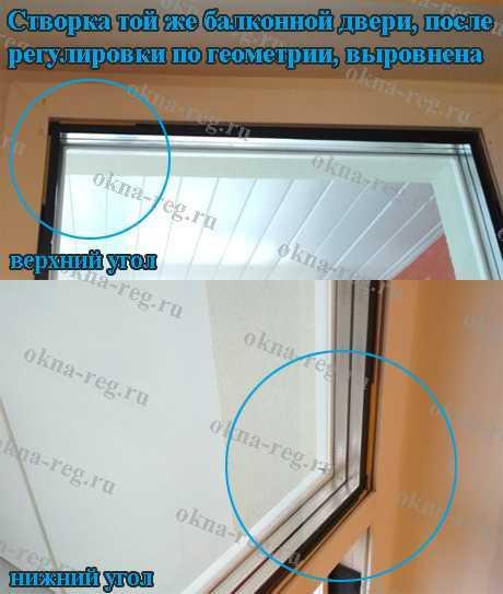 Порядок действий при заклинивании пластиковой балконной двери