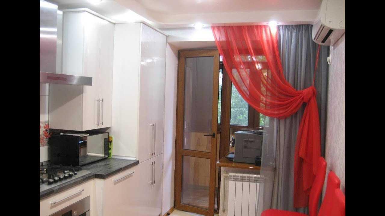 Выбираем тюль на кухню где есть балконная дверь