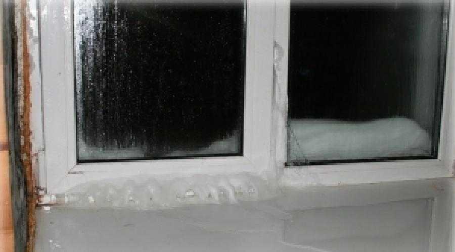 Почему замерзают окна, что делать с замерзшими стеклами