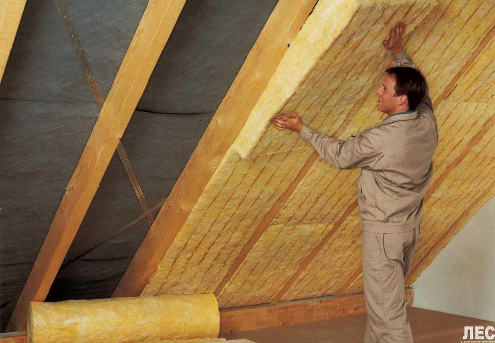 Утепление крыши изнутри своими руками - инструкция!
