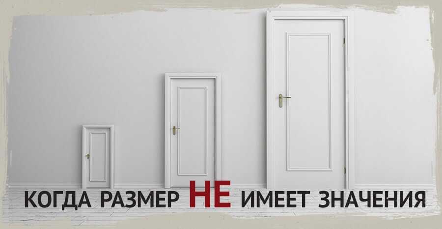 Советы по выбору цвета дверей: сочетание со стенами, полом, плинтусом, мебелью