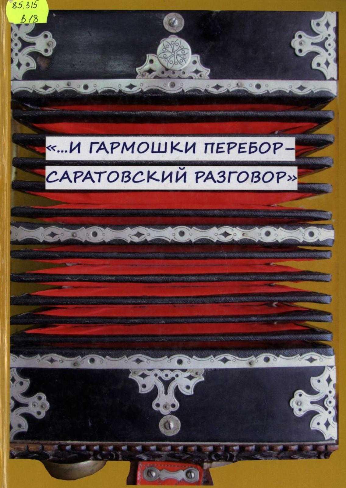 Сборка и установка двери-гармошка