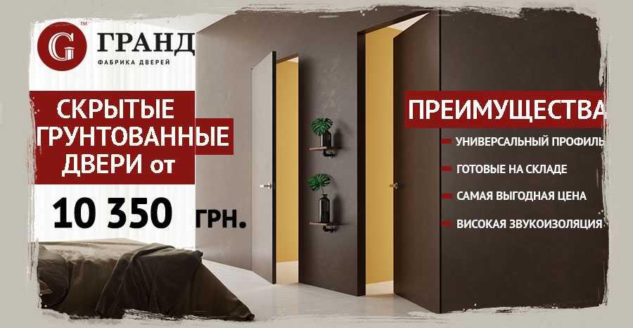 Применение межкомнатных дверей в интерьерах квартир
