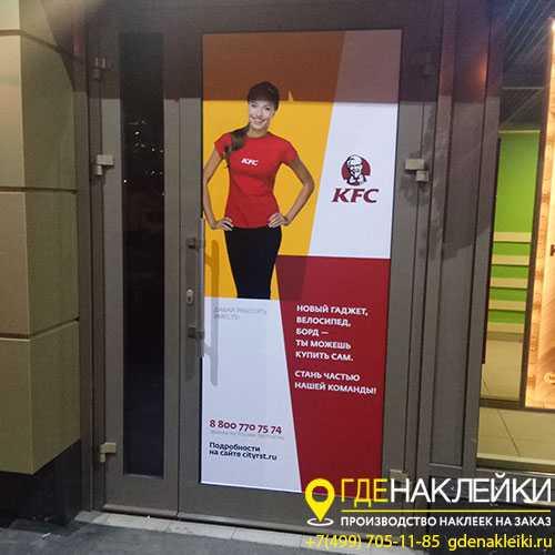 Декор входной двери в современной прихожей: интересные идеи (20 фото)