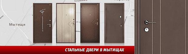 Металлические двери эконом класса. обзор производителей