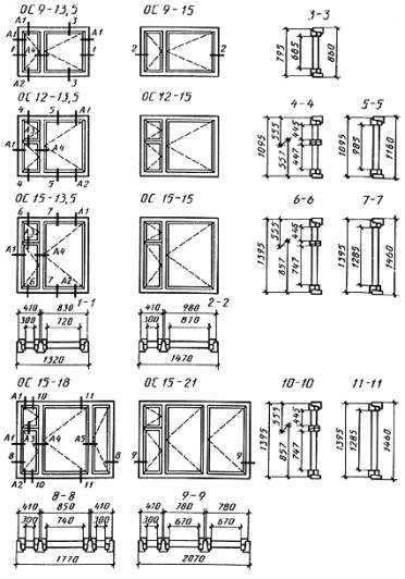Гост 24700-81 окна и балконные двери деревянные со стеклопакетами для жилых и общественных зданий. типы, конструкция и размеры