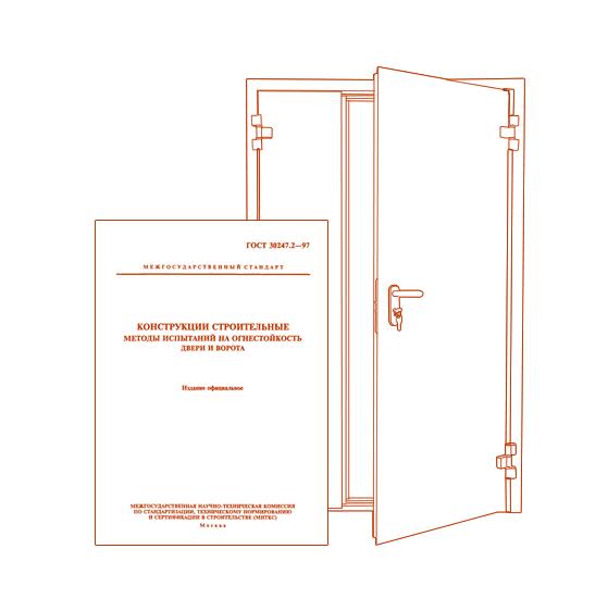 Сп 10.13130.2009 системы противопожарной защиты. внутренний противопожарный водопровод. требования пожарной безопасности (с изменением n 1)