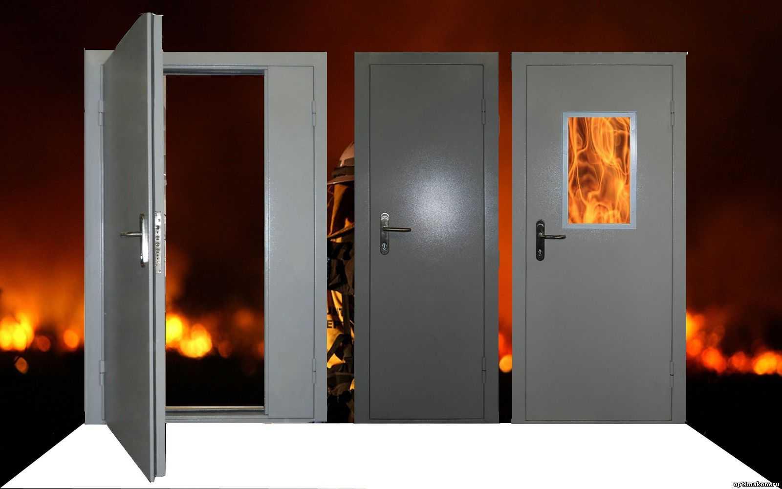 Пожарные выходы и пути эвакуации в зданиях разного назначения
