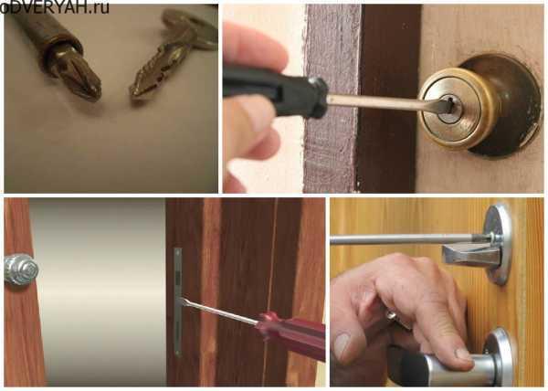 Тайна ключа от домофона. какой откроет любую дверь?