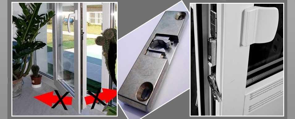 Как выбрать и установить защелку на пластиковую балконную дверь