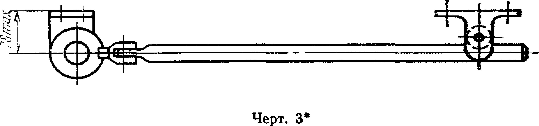 Гост 8724-2002. основные нормы взаимозаменяемости. резьба метрическая. диаметры и шаги