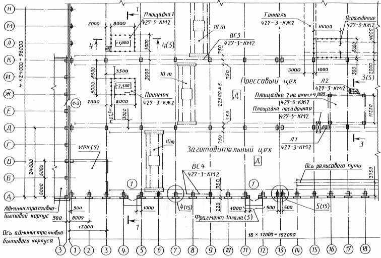 Гост 21.608-84 система проектной документации для строительства (спдс). внутреннее электрическое освещение. рабочие чертежи
