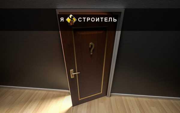 Дверь левая и правая: как определить открывание двери. левая и правая дверь: отличия и особенности дверь левая и правая как определить