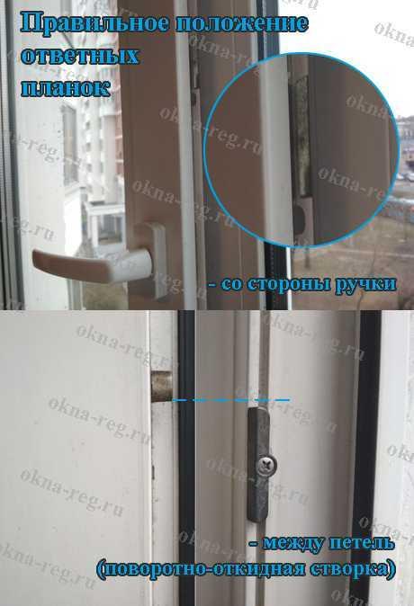 Что предпринять если заклинило пластиковую дверь на балкон и она не открывается?