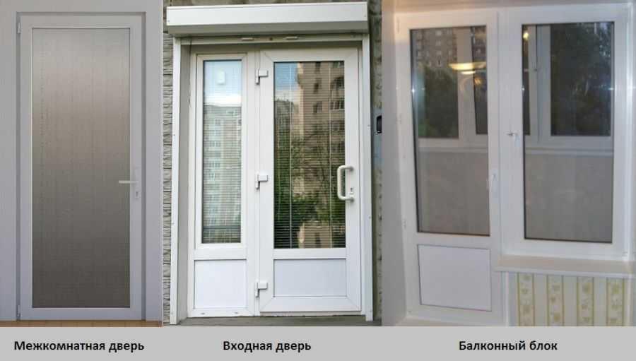 Монтаж двухсторонних ручек на балконной двери
