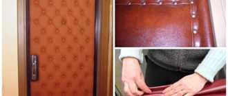 Смотреть видео о том, как обшить дверь дермантином