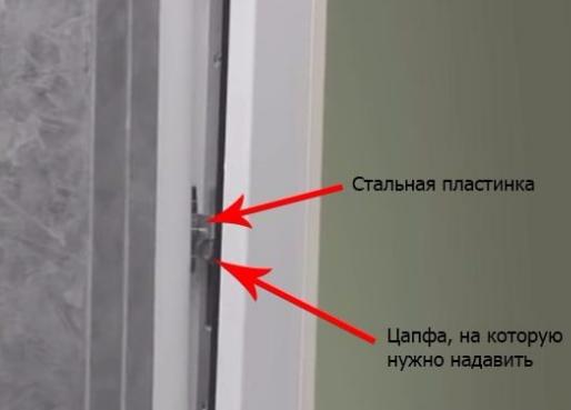 Порядок устранения неполадок в работе пластиковой двери